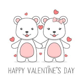かわいいホッキョクグマのカップルのバレンタインデー