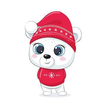かわいいシロクマ。メリークリスマスデザイン。