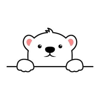 Cute polar bear paws up over wall