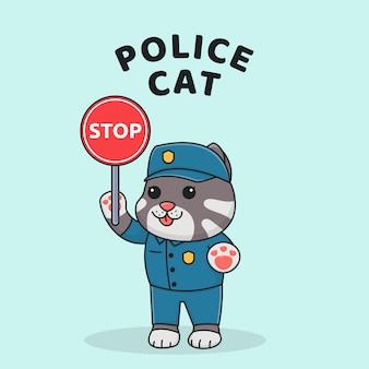 정지 표시와 귀여운 경찰 고양이