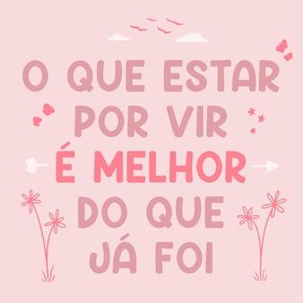 ポルトガル語からのかわいいポルトガル語ポスター翻訳今後の予定は以前よりも優れています