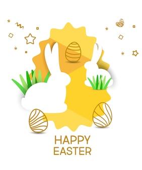 Cute poster for easter egg