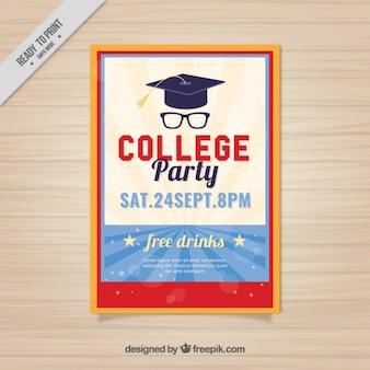대학 파티를위한 귀여운 포스터