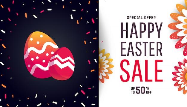색 계란 부활절 달걀에 대 한 귀여운 포스터
