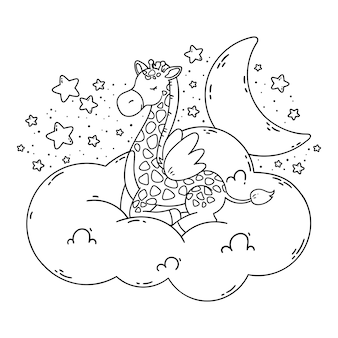 Cute poster with giraffe, moon, stars, cloud on a dark background. coloring book isolated on white background. good night nursery picture.