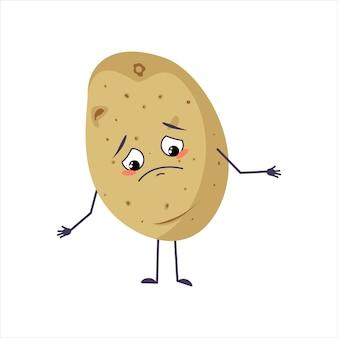 かわいいジャガイモのキャラクター