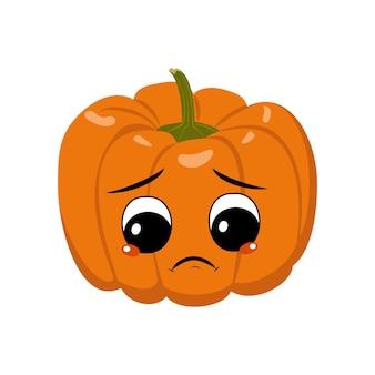 悲しい感情、落ち込んだ顔、下目を持つかわいいカボチャのキャラクター。ハロウィーンのお祝いの装飾。ベジタブルオレンジヒーロー