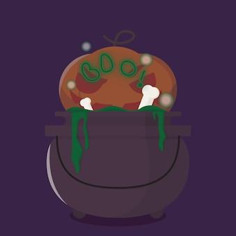 귀여운 호박 아이콘