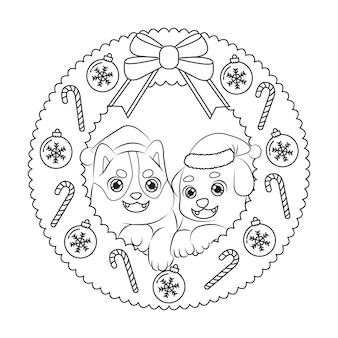 クリスマスの飾りの花輪でサンタの帽子をかぶっているかわいい子犬。子供のぬりえ。