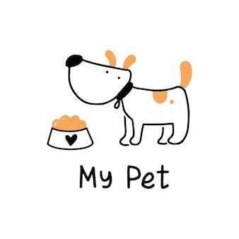 귀여운 강아지 강아지 애완 동물. 만화 개 캐릭터 일러스트