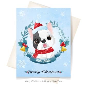水彩イラストのクリスマスのかわいい子犬