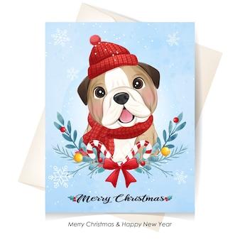 수채화 일러스트와 함께 크리스마스를위한 귀여운 강아지