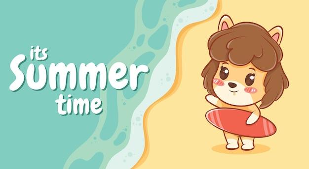 여름 인사말 배너와 함께 서핑 보드를 들고 귀여운 강아지
