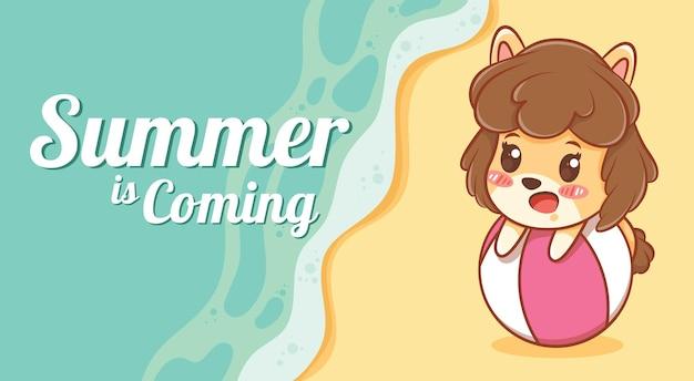 여름 인사말 배너와 함께 비치 볼을 포옹하는 귀여운 강아지