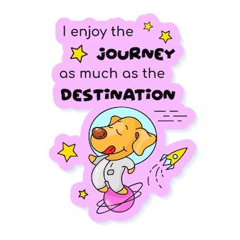 宇宙を旅するかわいい子犬の漫画のキャラクターステッカー。目的地と同じくらい旅を楽しんでいます。フレーズがかわいい動物のカラーパッチ。面白いイラストとレタリング