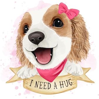 Cute puppy watercolor