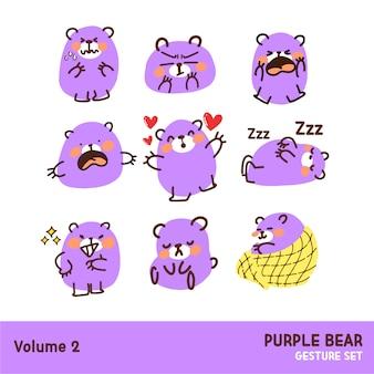Cute purple bear emoticon gesture doodle illustration character set