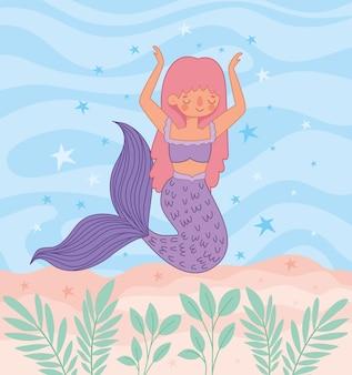かわいい紫の人魚