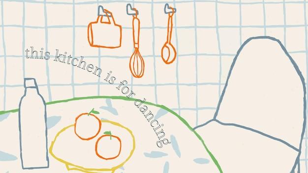手描きの家のインテリアとかわいい引用テンプレートベクトル
