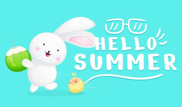 귀여운 토끼와 여름 인사말 배너와 코코넛을 들고 성난 병아리