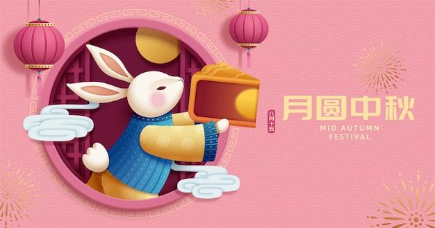 Милый кролик несет лунный пирог и появляется из китайской оконной рамы на фестивале середины осени