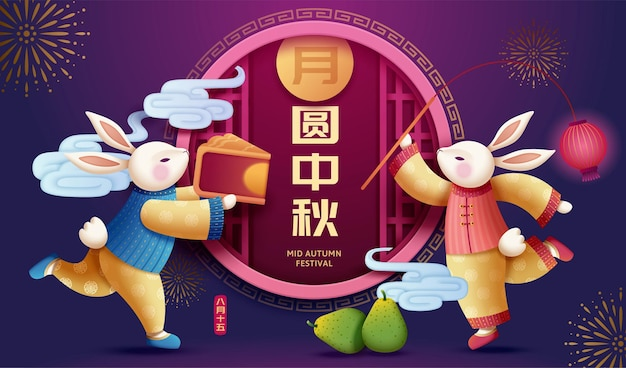 Cute rabbit carrying mooncake and red lantern with the chinese window frame mid autumn festival