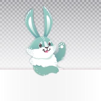 Милый мультфильм кролика, махнув рукой. иллюстрация
