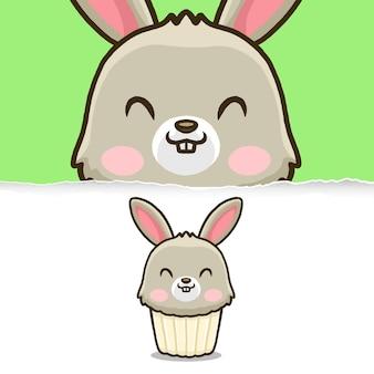 귀여운 토끼 컵 케이크, 동물 캐릭터 디자인.