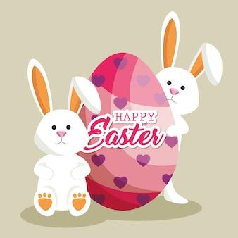 かわいいウサギ幸せイースターベクトルイラストデザイン