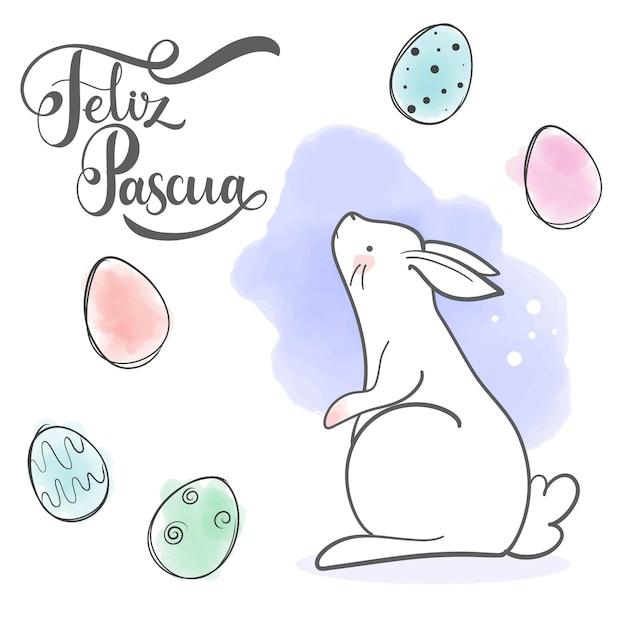 만화 스타일의 귀여운 토끼입니다. 프랑스어에 행복 한 부활절입니다. 손으로 그린 글자. 벡터 일러스트 레이 션. 인사말 카드, 포스터, 배너 요소입니다. 티셔츠, 노트북 및 스티커 디자인