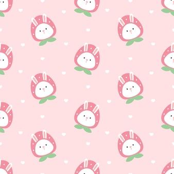 딸기 모자 완벽 한 패턴 배경으로 귀여운 토끼