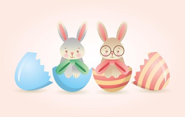 계란 부활절에 귀여운 토끼
