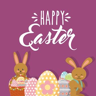 Симпатичные кролики с корзинами цветочные и яйца счастливые пасхи
