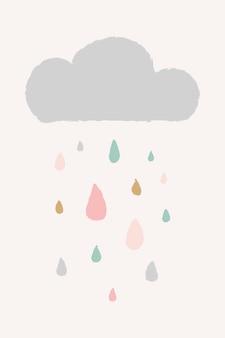 落書きスタイルのベクトルでかわいい雨と雲