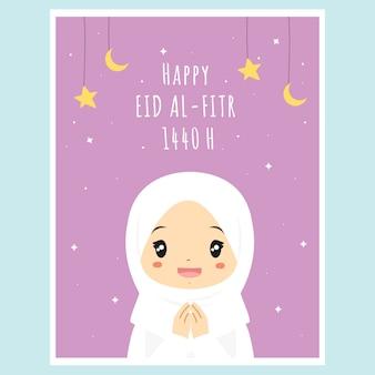 Cute ramadan eid al fitr card. muslim girl ramadan card vector