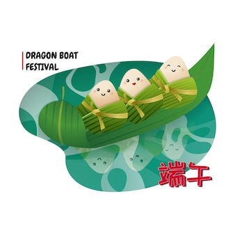 Cute rice dumpling racing on bamboo leaf