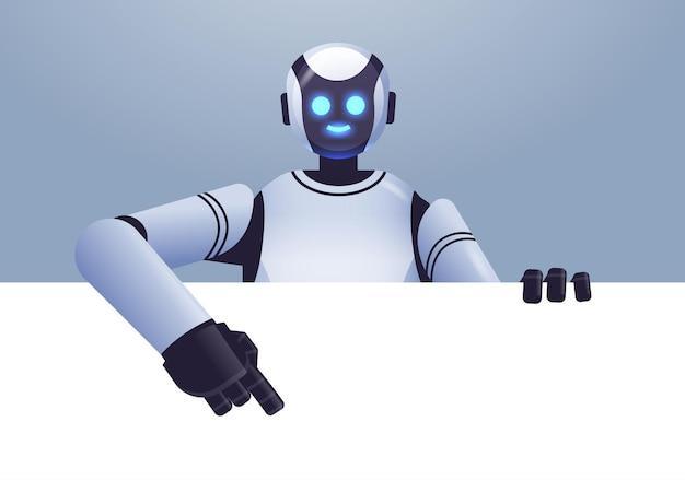 빈 빈 화이트 보드 현대 로봇 캐릭터 인공 지능 기술에서 가리키는 귀여운 로봇 사이보그
