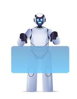 가상 보드 현대 로봇 캐릭터 인공 지능 기술에서 가리키는 귀여운 로봇 사이보그