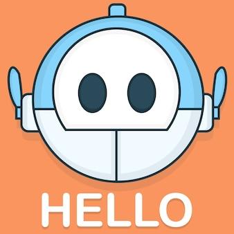 Cute robot logo design