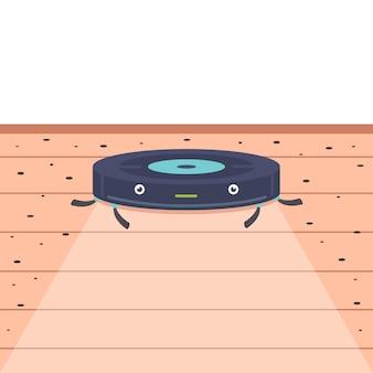 귀여운 로봇 청소기 캐릭터
