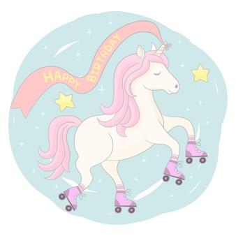 Cute roller skater unicorn