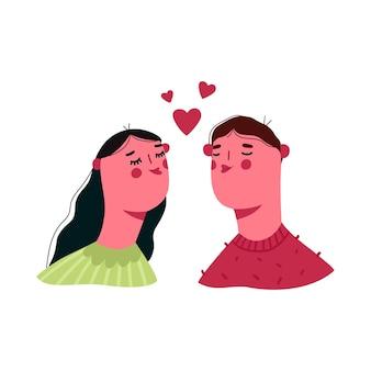사랑에 귀여운, 로맨틱 커플. 남자와 여자.