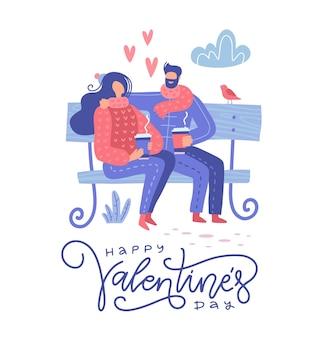 Милая романтическая пара сидит на скамейке в парке и пьет кофе. поздравление с днем святого валентина