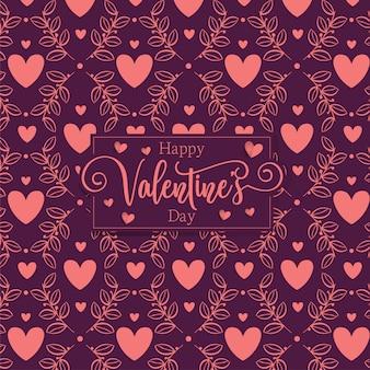귀여운 로맨틱 하트 발렌타인 패턴 배경