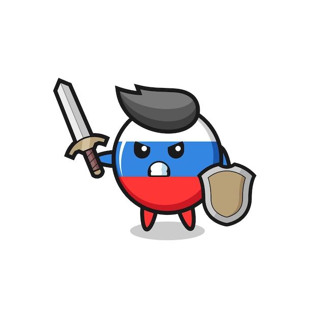 剣と盾と戦うかわいいロシア国旗バッジ兵士、tシャツ、ステッカー、ロゴ要素のかわいいスタイルのデザイン