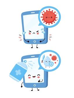 かわいい悲しくて幸せなスマートフォン。消毒スプレーボトル消毒スクリーン。漫画キャラクターイラストアイコンデザイン。白い背景で隔離