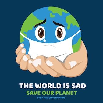 かわいい悲しい地球、地球を攻撃するコロナウイルス、地球を泣いている漫画、コロナウイルスのコンセプト。図