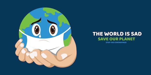 かわいい悲しい地球、地球を攻撃するコロナウイルス、地球泣いている漫画、コロナウイルスの概念、ベクトルイラスト