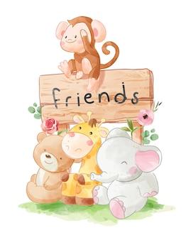 かわいいサファリ動物の友達と友達の木製看板イラスト