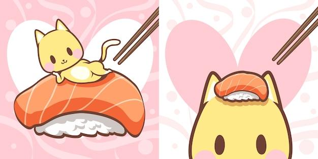 かわいいサーモン寿司と猫